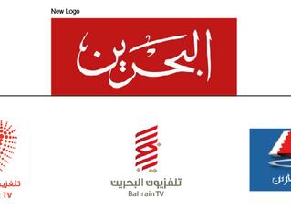 Bahrain TV Launches New Identity