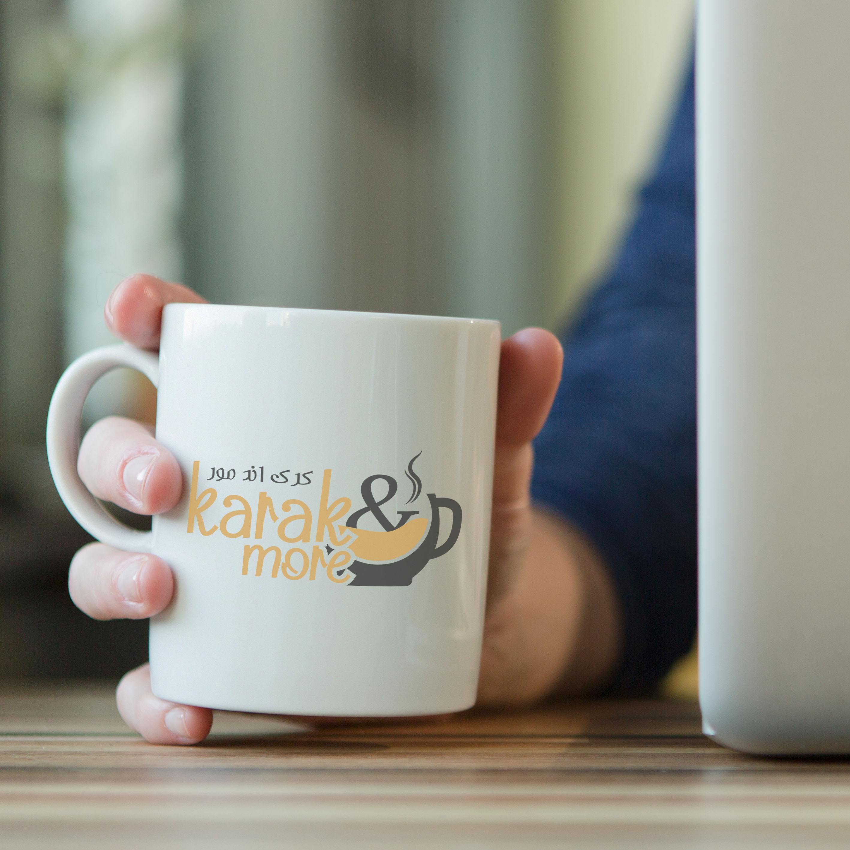 'Karak & More' Logo Design