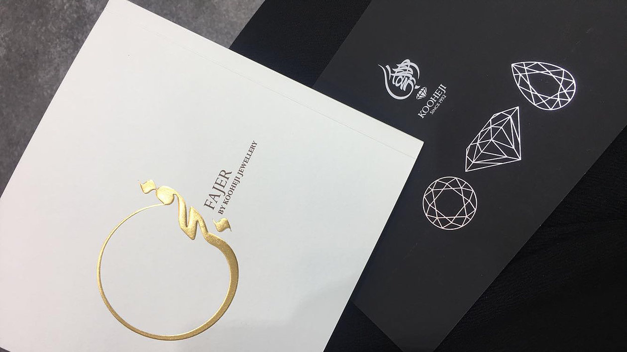 Kooheji Jewelry Brand Brochures