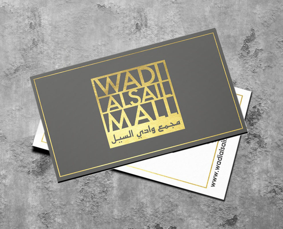 Wadi Al Sail Mall Stationery