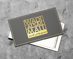 Wadi Al Sail Mall Stationery