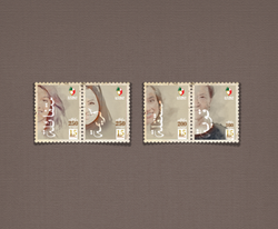 Supreme Council for Women Stamps