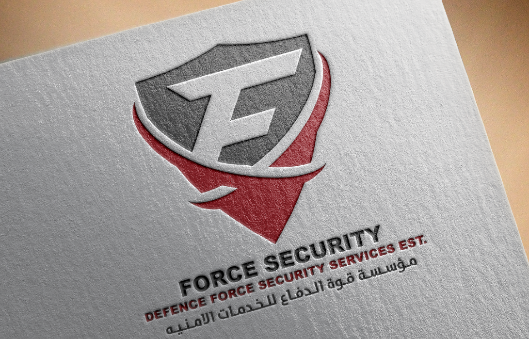 FORCE SECURITY IDENTITY
