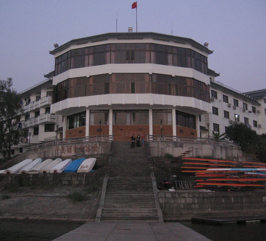 The regional training center in 2006, home to the national team as well, on the 1000 Islands Lake