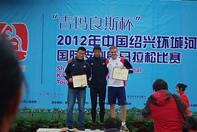 China for Rowers