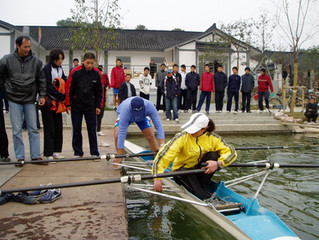 The China Rowing Trip: Part 1