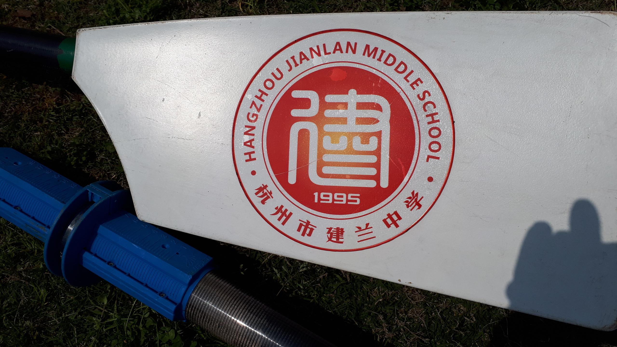 The school crest.