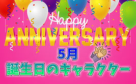 Happy Anniversary Background.jpg