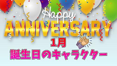 1Happy Anniversary Background (00000).jp