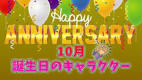 10Happy Anniversary Background.jpg