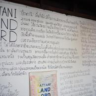 The RIP - Patani Landlord