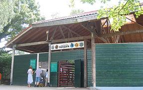 Tierpark-aachen-eingang.jpg