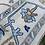 Thumbnail: The Merigold 8x10