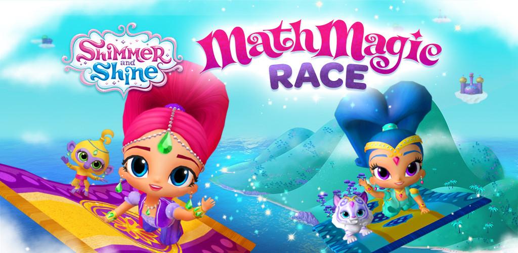 Shimmer & Shine Math Magic Race
