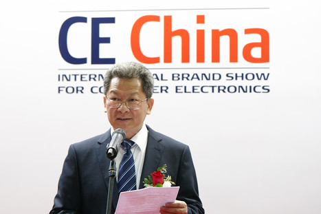 CE China 2016 (Consumer Electronic exhibition)
