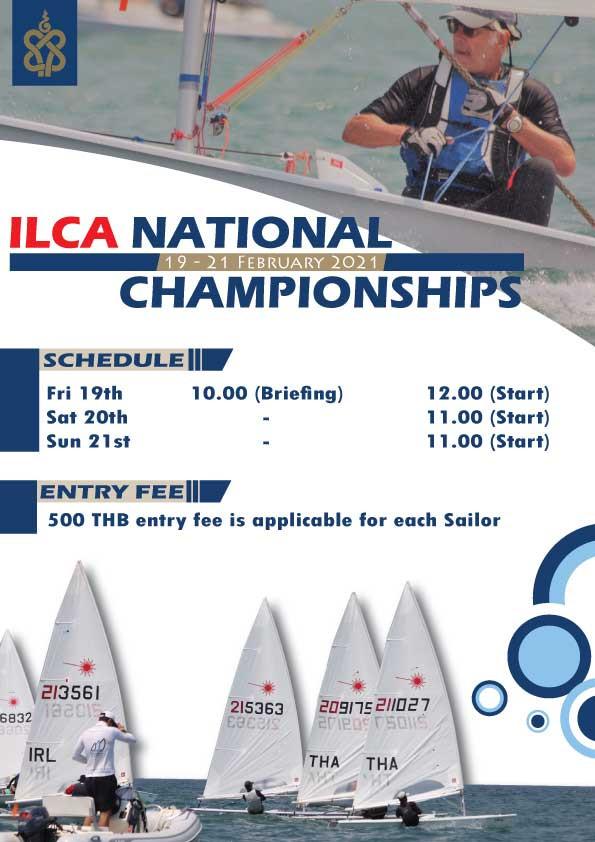 Poster-ILCA.jpg
