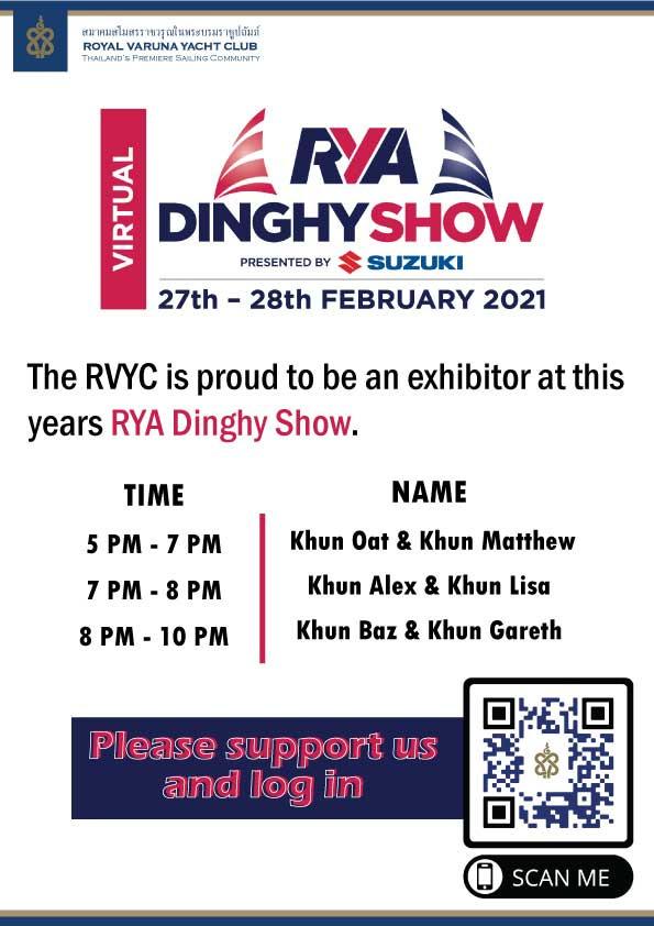 Poster-Visitor-Support-RYA.jpg