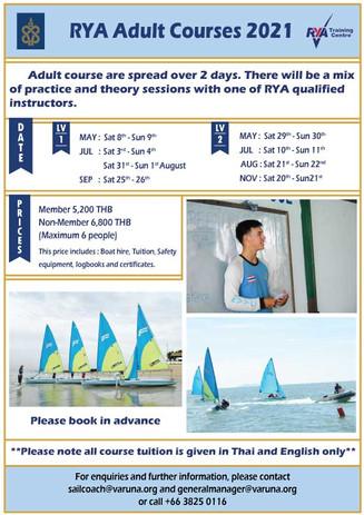 Poster-RYA-Adult-Course.jpg