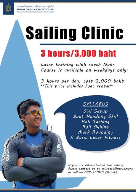 Sailing-Clinic.jpg