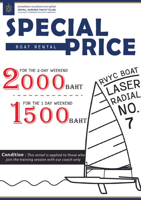 Rental Price ST edit-01.jpg
