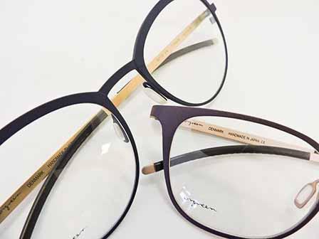 Orgreen Optics