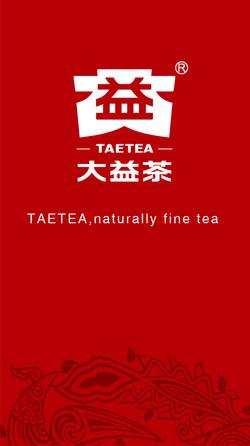Perihal Taetea