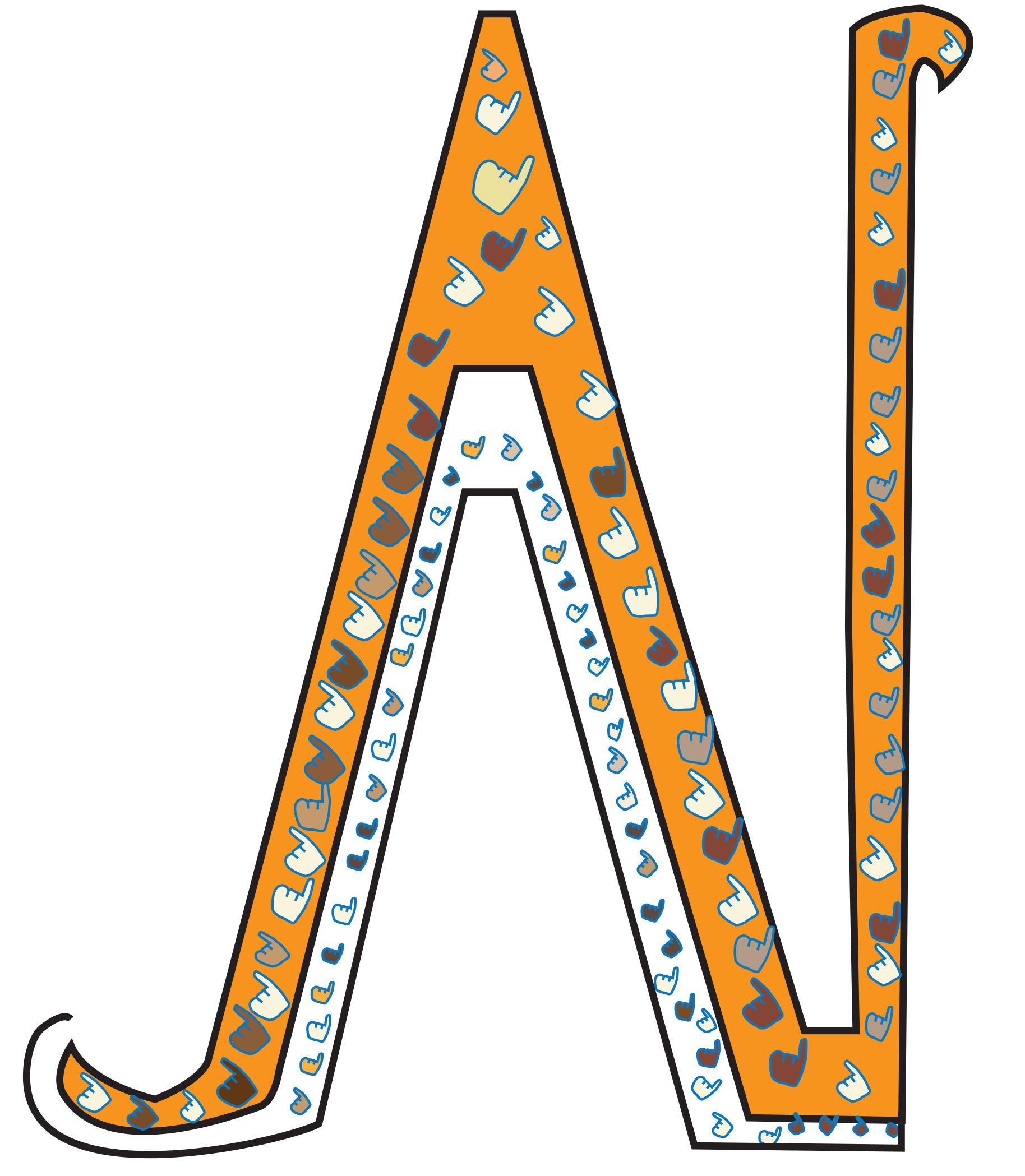 alphabet_NR_MarcelEtienne-1