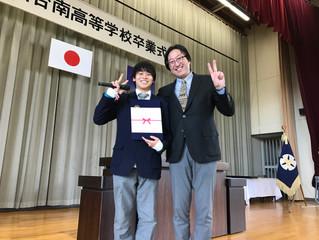 平成28年度卒業生同窓会入会式2