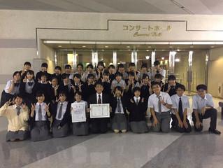 仙台南高等学校音楽部合唱団、全日本合唱コンクールにおいて1位金賞受賞