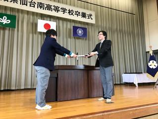 平成28年度卒業生同窓会入会式