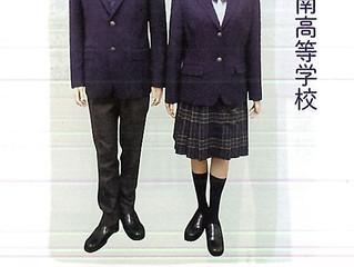 新制服について