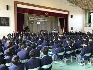 平成28年度卒業生同窓会入会式3