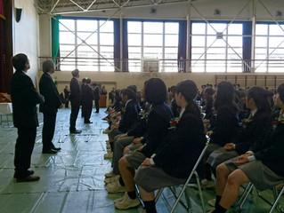 宮城県仙台南高等学校第38回卒業式