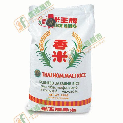 米王泰国香米