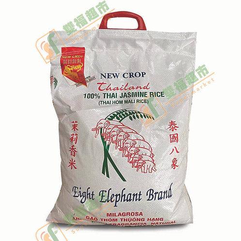 八象泰国香米