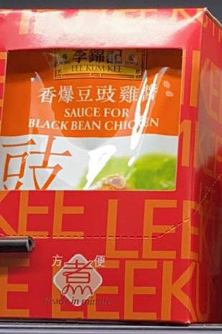 李锦记-香爆豆豉鸡酱