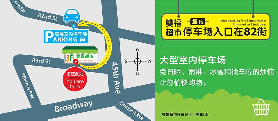 Web_banner_map.jpg