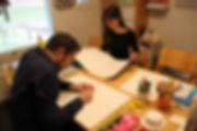 making-1st-session-2-myo.JPG