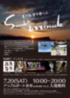 sunsetminacle_fix.jpg