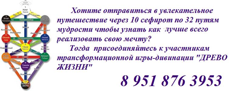 Банер  для игры ДЖ горизонт.png