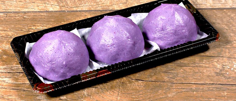 Taro Bao - Bánh Bao Khoai Môn