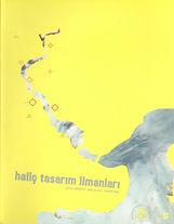 Halic.jpg