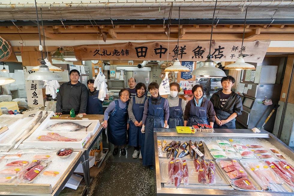 田中鮮魚店 (117).jpg