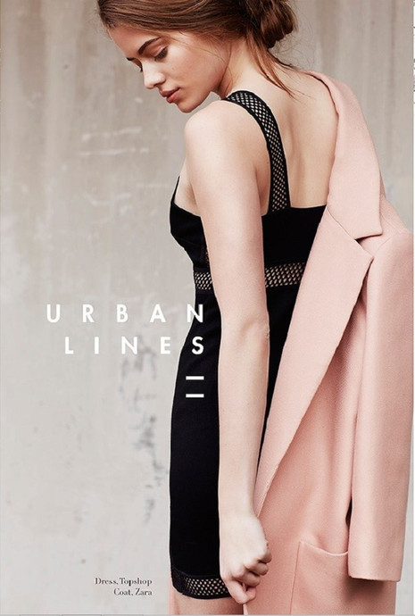 Urban Lines // A Fashion Friend