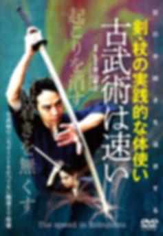 DVD巻頭.jpg