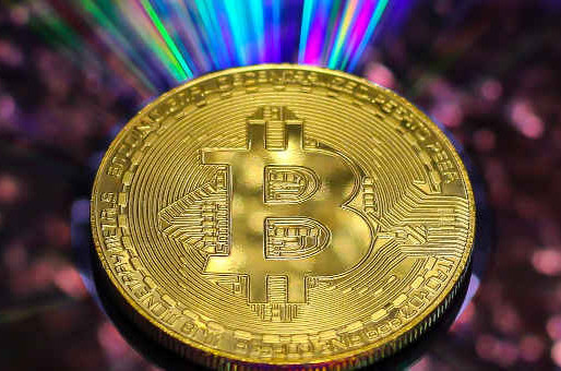 Rali do bitcoin continua: criptomoeda ultrapassa US$ 37 mil