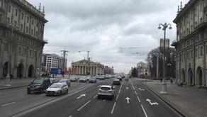 Minsk, die unentdeckte Hauptstadt
