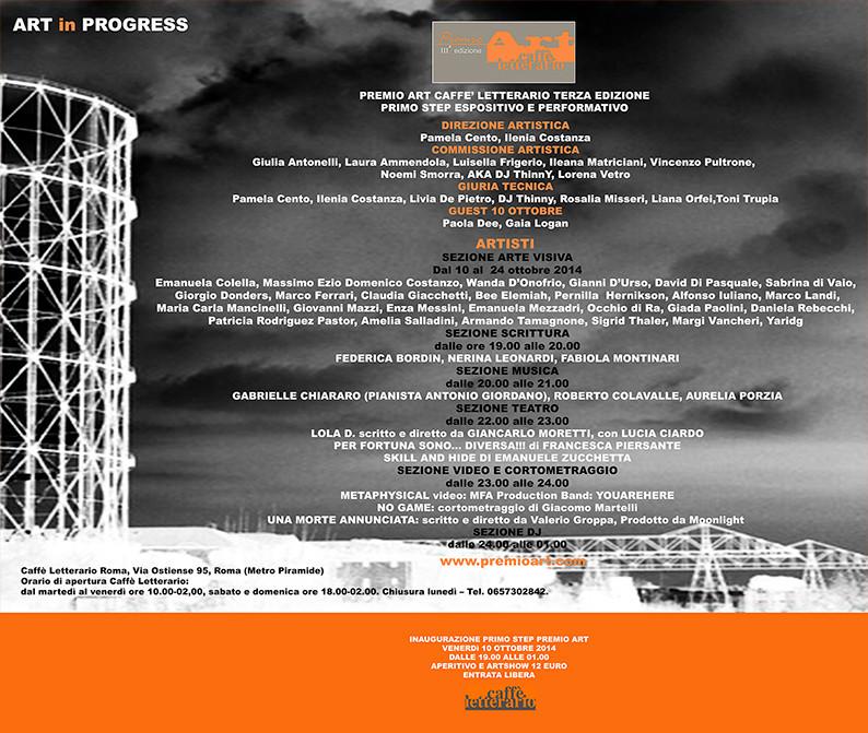 INVITO WEB PREMIO ART PRIMO STEP.jpg