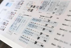 教育設計_研究報告書_字體.jpg