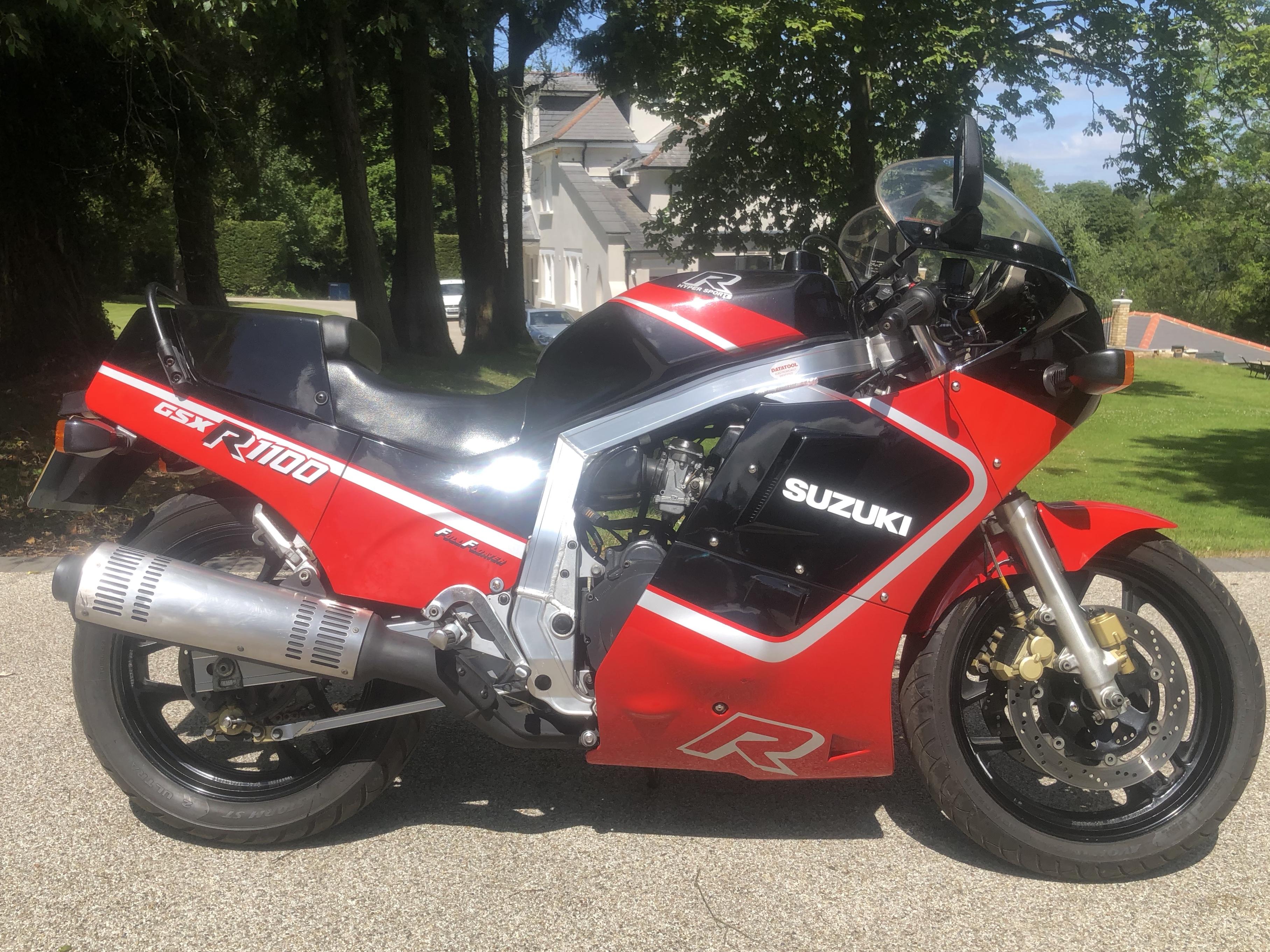 GSX1100H